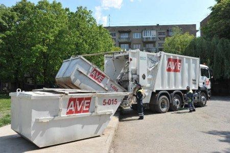 О вывозе мусора из дома