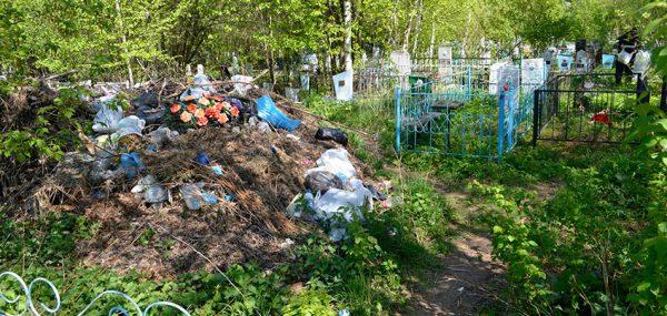О вывозе мусора из кладбища