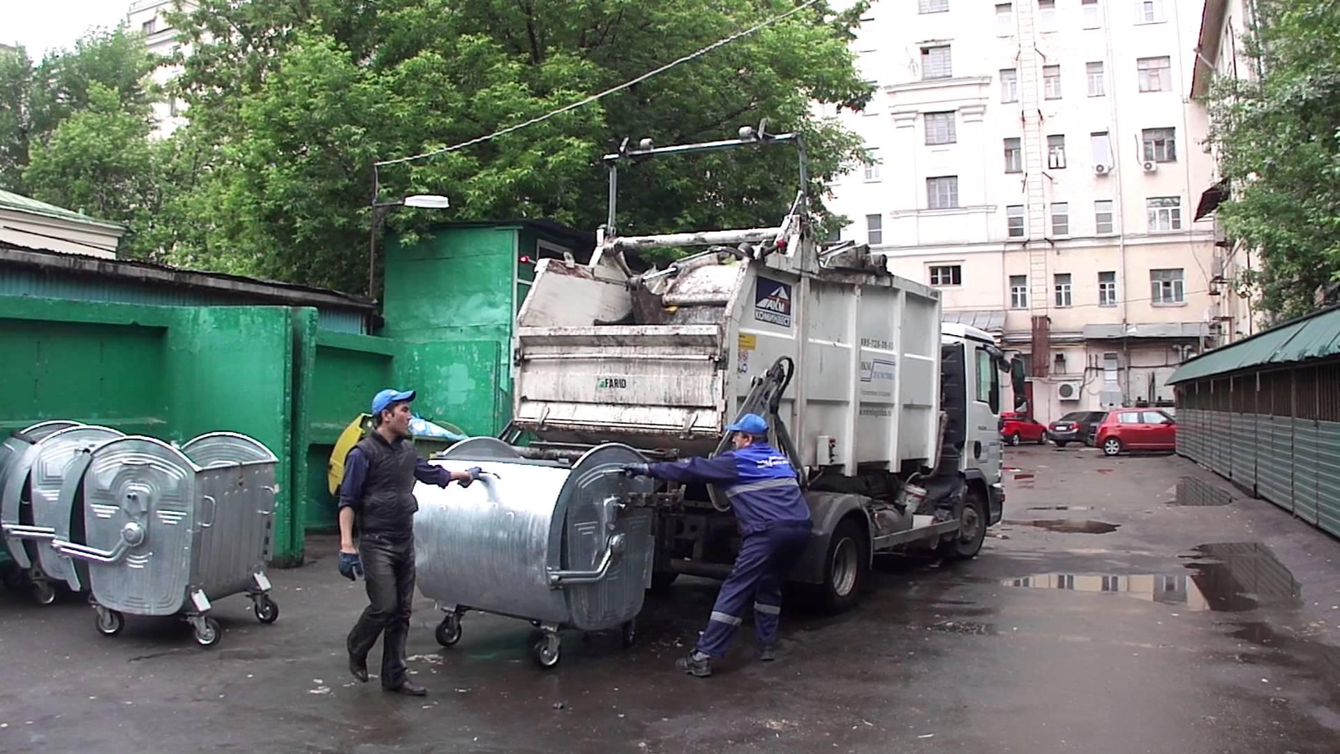 О вывозе мусора